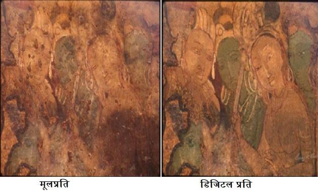 pitalkhora-buddhist-caves